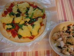 Pizza_005